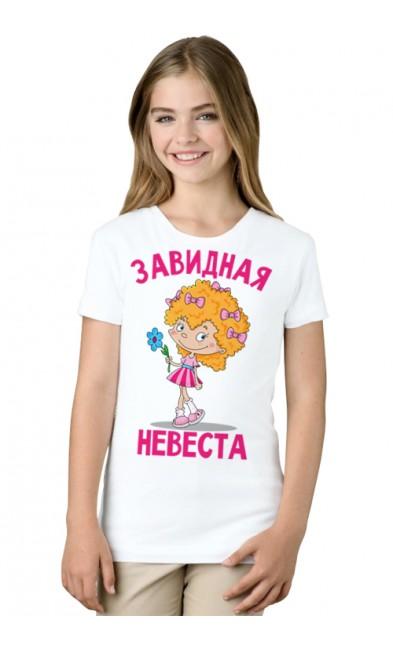 Детская футболка Завидная невеста