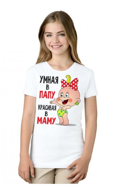 Детская футболка Умная в папу красивая в маму