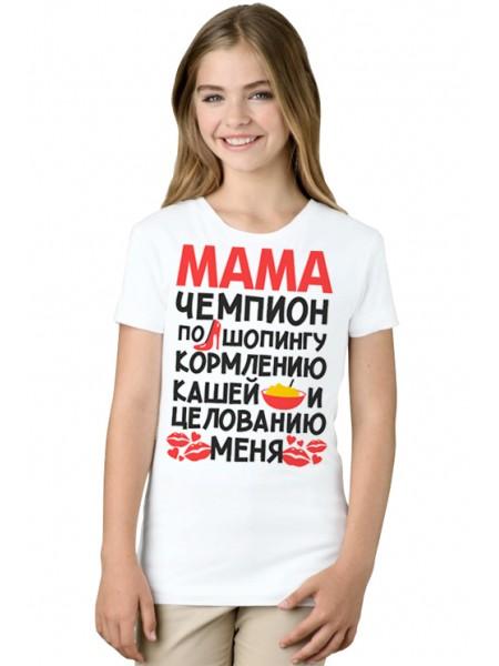 Мама чемпион по шопингу кормлению кашей и целованию меня