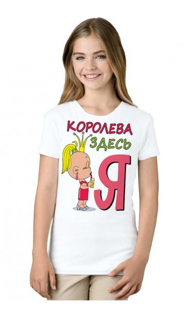 Детская футболка Королева здесь Я