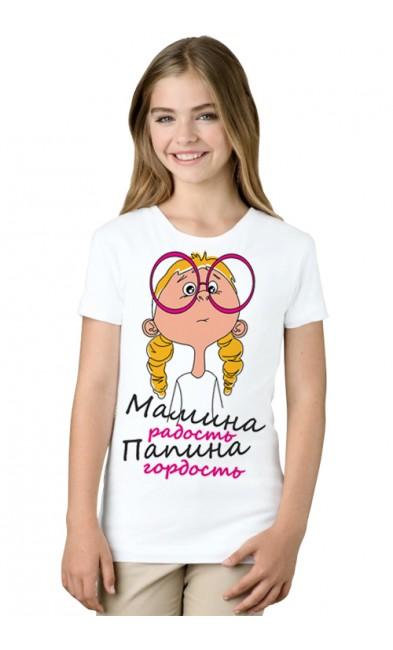 Детская футболка Мамина радость Папина гордость