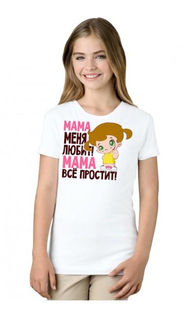 Детская футболка Мама меня любит! Мама всё простит!