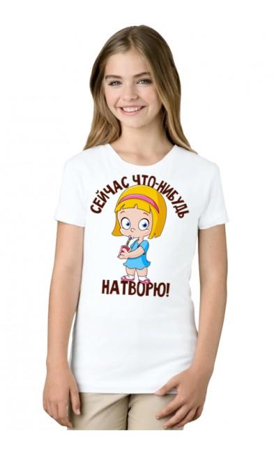 Детская футболка Сейчас что-нибудь натворю!
