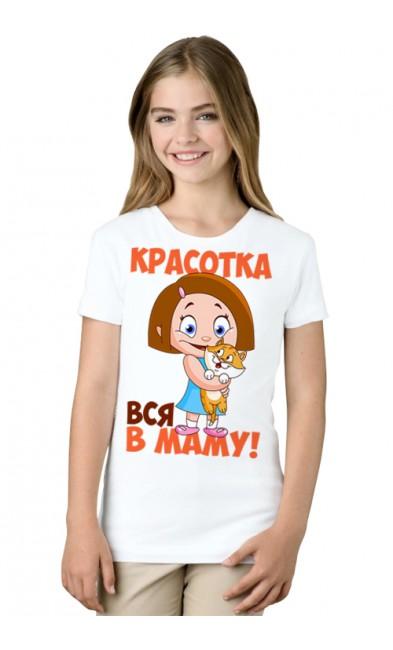 Детская футболка Красотка вся в маму!