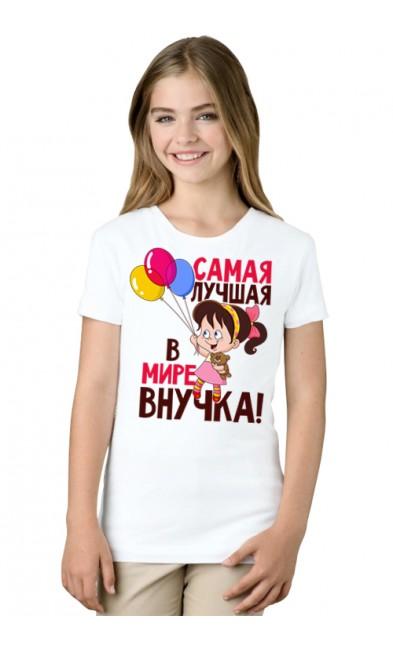 Детская футболка Самая лучшая в мире внучка!