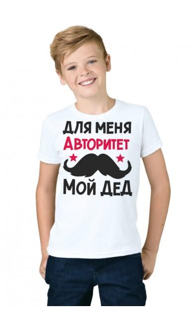 Детская футболка Для меня авторитет мой дед