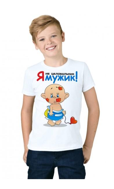 Детская футболка Я не целовальник! Я мужик!