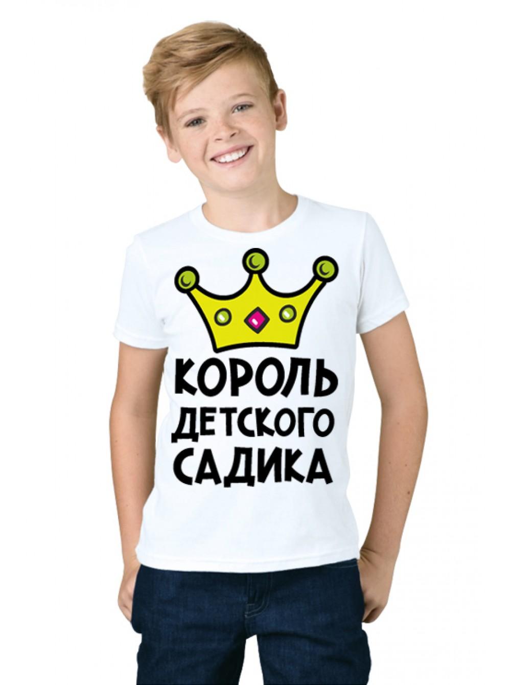 Футболка Король