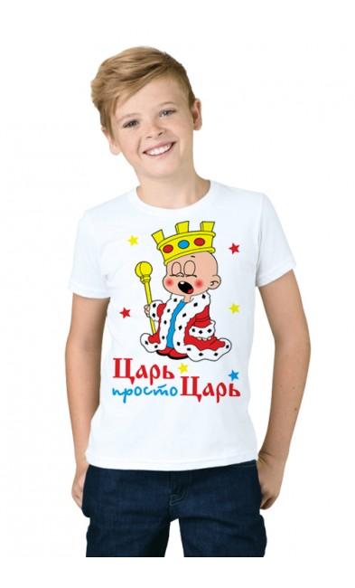 Детская футболка Царь, просто Царь