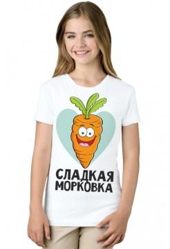 Сладкая морковка