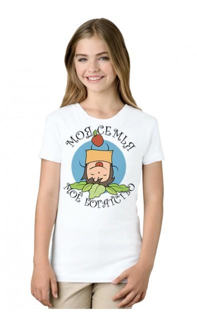 Детская футболка Моя семья моё богатство