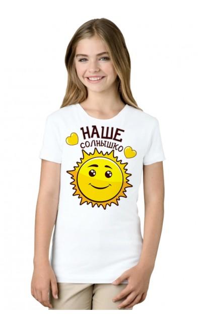 Детская футболка Наше солнышко
