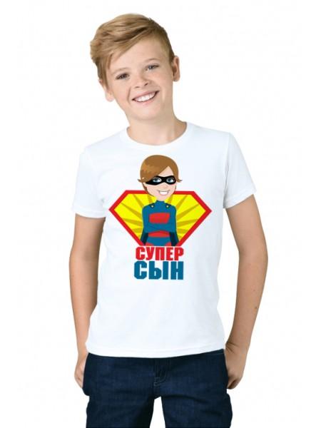 Супер сын
