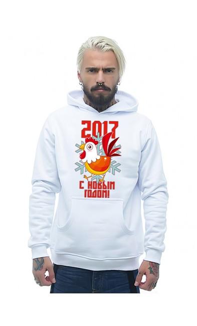 Мужская толстовка 2017 С новым годом!
