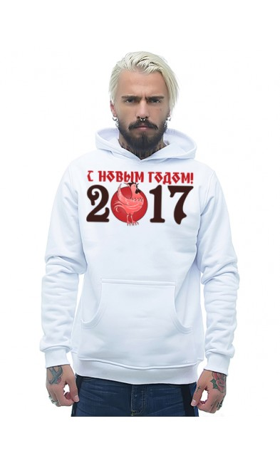 Мужская толстовка С Новым годом! 2017