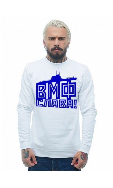 Мужская свитшоты ВМФ Слава!