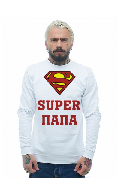 Мужская свитшоты Super папа
