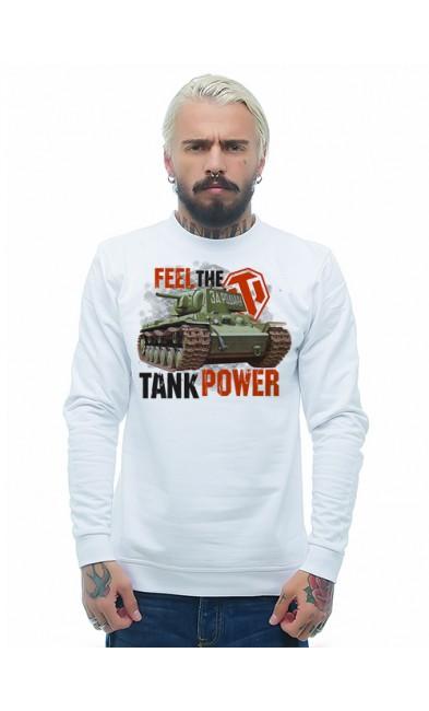 Мужская свитшоты FEEL THE TANK POWER