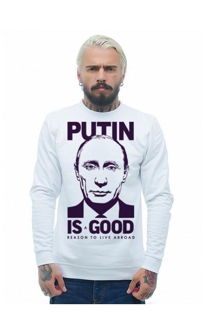Мужская свитшоты Putin is good