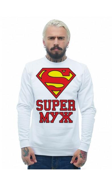 Мужская свитшоты SUPER МУЖ