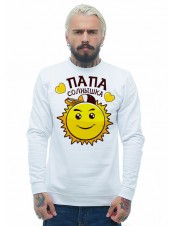 Папа солнышка