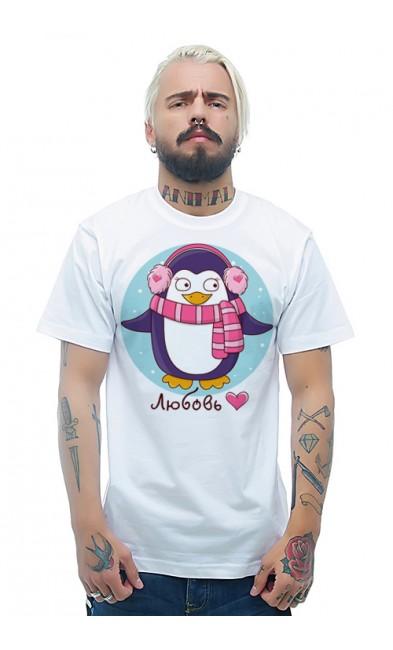 Мужская футболка Любовь греет 1