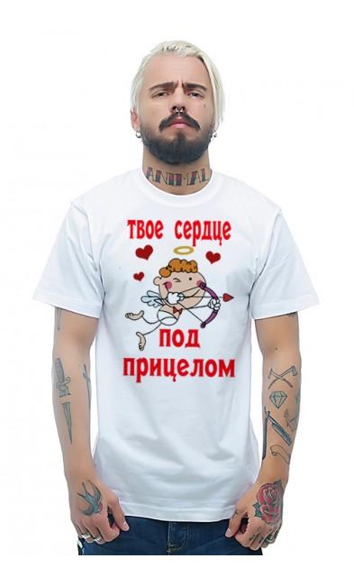 Мужская футболка Твое сердце под прицелом