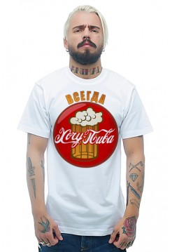 Всегда Хочу Пива