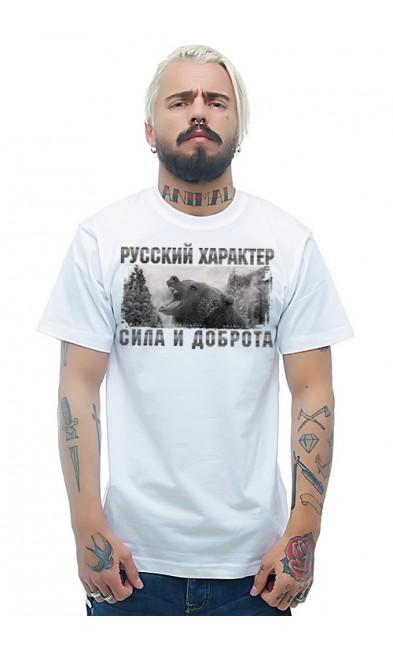 Мужская футболка Русский характер  Сила и Доброта