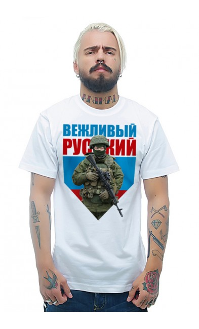 Мужская футболка Вежливый русский
