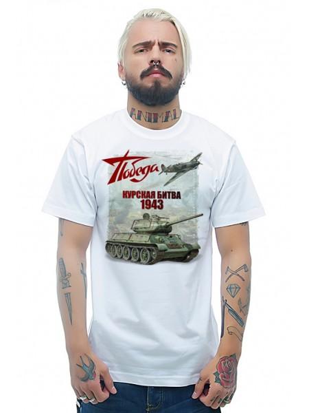 Курская битва 1943
