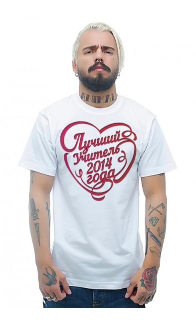 Мужская футболка Лучший учитель 2014 года