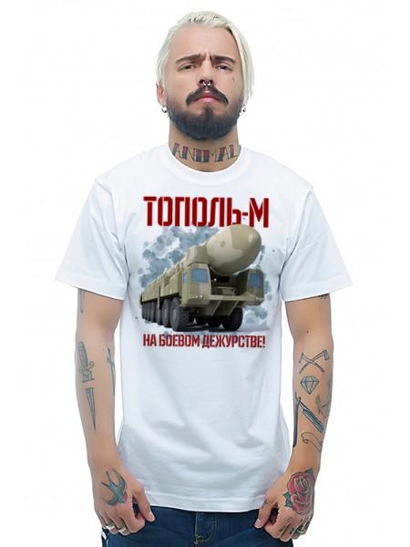 Тополь-М на боевом дежурстве!