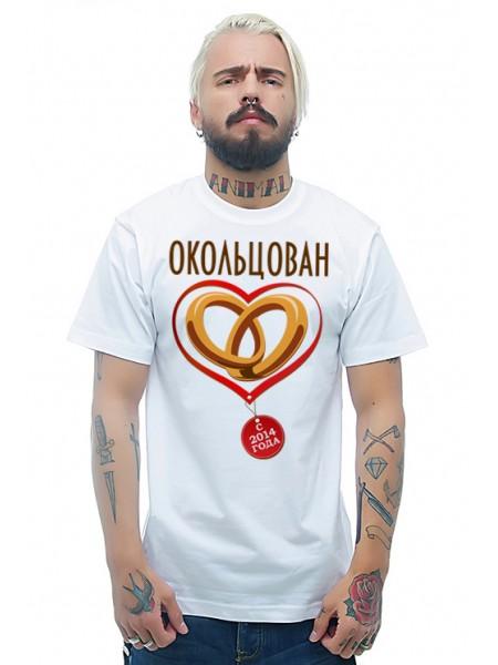 Окольцован с 2014 года