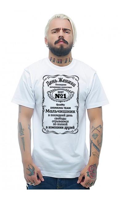 Мужская футболка День жениха