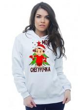 Моя Снегурочка Love is
