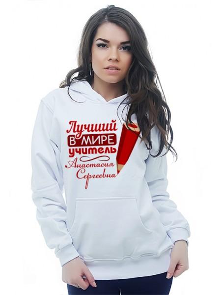 Лучший в мире учитель Анастасия Сергеевна