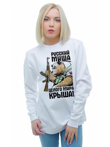 Русский Миша целого мира крыша!