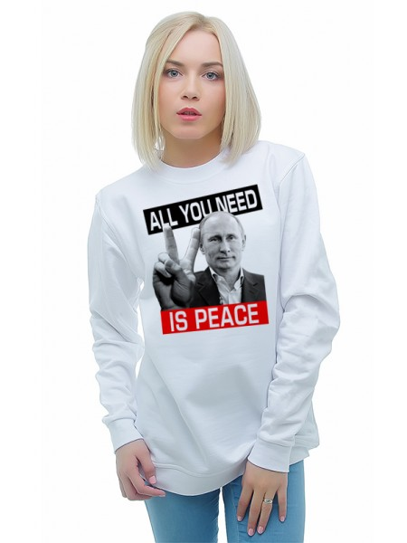 ALL YOU NEED IS PEACE