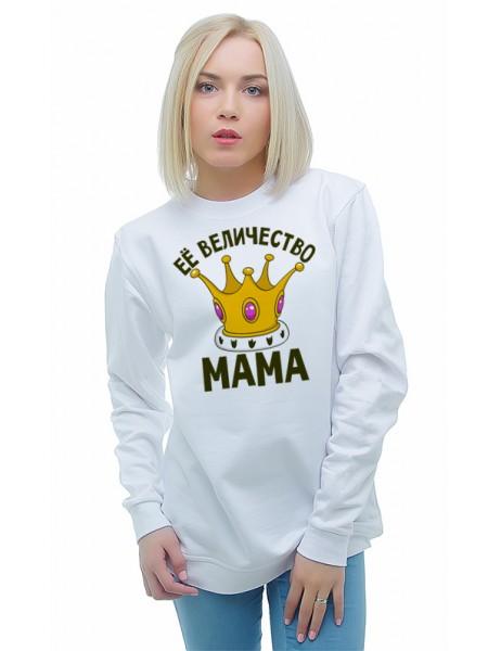 Её величество мама