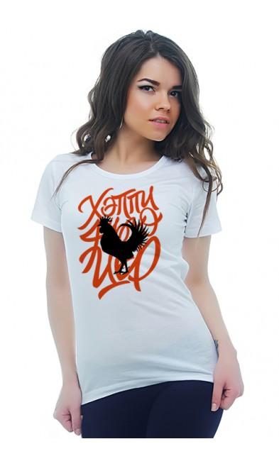 Женская футболка Хэппи нью йер!