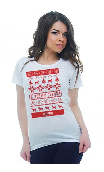 Женская футболка Свитер с оленями именной