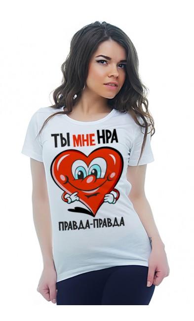 Женская футболка Ты мне нра Правда-правда