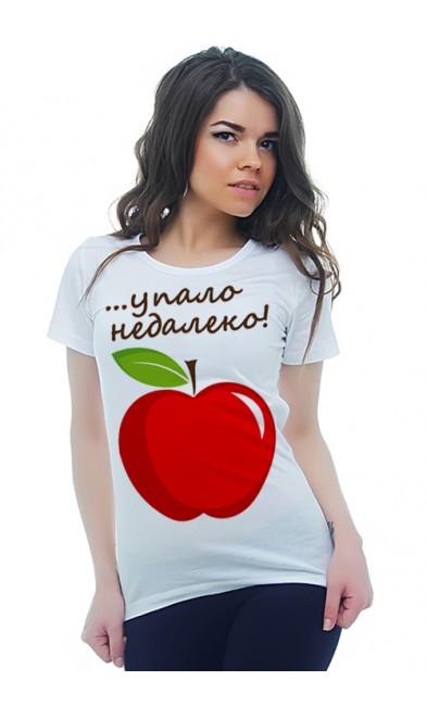 Женская футболка Яблоко от яблони ... упало недалеко