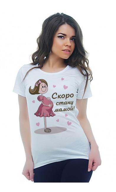 Женская футболка Скоро стану мамой!
