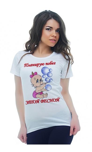 Женская футболка Планирую побег этой весной