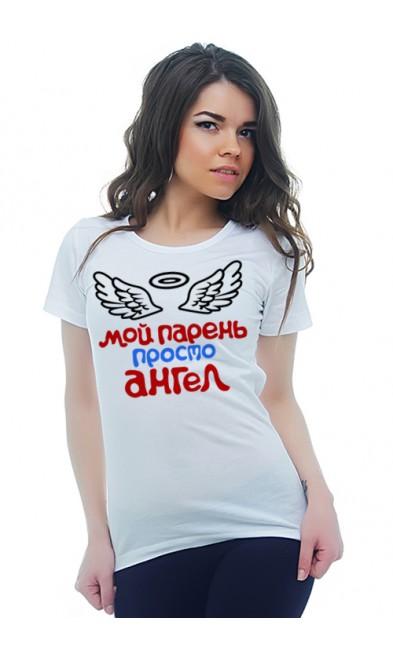 Женская футболка Мой парень просто ангел