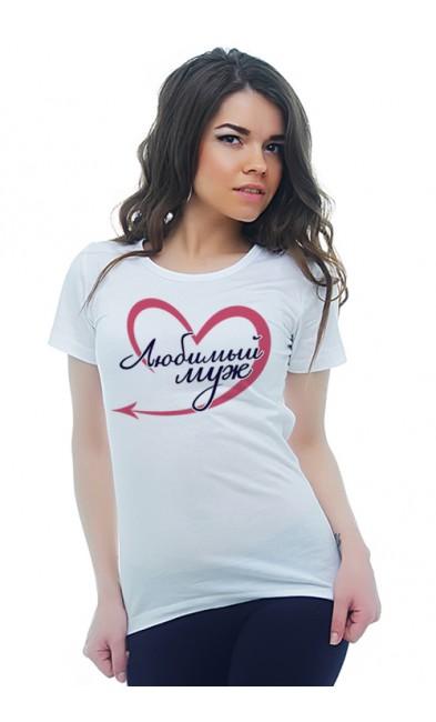 Женская футболка Любимый муж