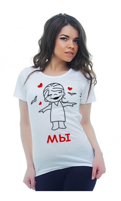 Женская футболка Мы вместе!