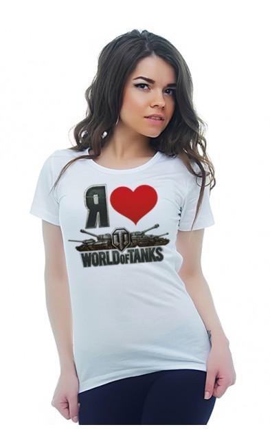 Женская футболка Я ЛЮБЛЮ WORLD of TANKS